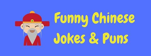 Header image for a page of funny Chinese jokes and puns.