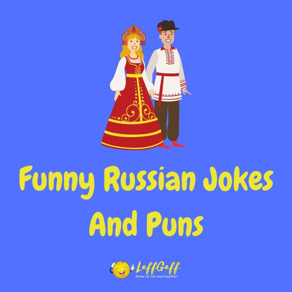 Featured image for a page of funny Russian jokes and puns.